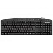 Клавиатура Defender Atlas HB-450 Black 45450