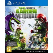 Sony Plants vs. Zombies Garden Warfare [PS4, русская документация]