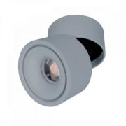 LED fényvető , mennyezetre szerelhető , 10 Watt , billenthető , 24° , hideg fehér , szürke , Elmark