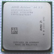 AMD Athlon 64 X2 5200+ 2.7GHz 1MB AM2 BOX