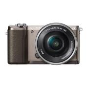 Фотоаппарат Sony Alpha ILCE-5100L, бронзовый