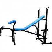 Cut N Curve Gym Equipment 7 IN 1 Bench For Strong