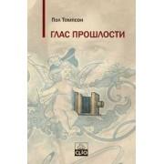 GLAS-PROSLOSTI-–-usmena-istorija-Pol-Tompson-