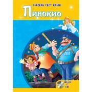 Grupa autora-ČAROBNI SVET BAJKI :: BAJKA+CD :: PINOKIO