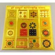 ReBuy Shri Sampoorna vypaar vriddhi Yantra Silk Paper Version Pre Energized