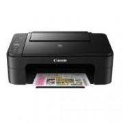 Мултифункционално мастиленоструйно устройство Canon PIXMA TS3150, цветен принтер/копир/скенер, 4800x1200dpi, 7 стр/мин, Wi-Fi, USB, A4