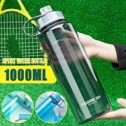 Botella De Agua Deportiva De 1000 Ml Grado Alimentario