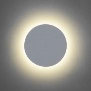 Astro Eclipse Round 250 Vägglampa