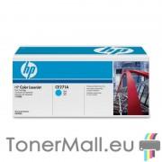 Тонер касета HP CE271A (Cyan)