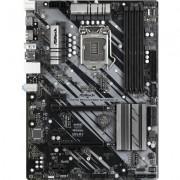 Дънна платка ASRock H470 Phantom Gaming 4