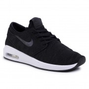Обувки NIKE - Sb Air Max Janoski 2 AQ7477 001 Black/Anthracite/White