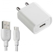 5V-2Amp Super Fast Charger For Samsung Galaxy Tab 3 Galaxy Note 2 Galaxy Note 3 All Smart Phones (White)