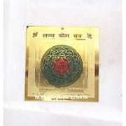 Astrology Goods Lagna Yog Yantra 8x8 Cm 9876