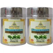 Khadi Pure Herbal Neem Basil Mint Face Mask (Anti-Acne) - 50g (Set of 2)