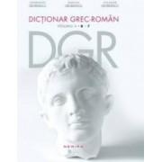 Dictionar Grec-Roman Volumul II B-R - Constantin Georgescu Simona Georgescu Theoedor Georgescu