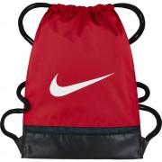 Мешка Nike BRSLA GMSK BA5338-657