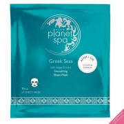 Greek Seas Mascarilla Tissue Planet Spa