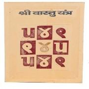Shri Vastu Yantra 3 x 3 inch By Pandit NM Shrimali