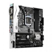 Дънна платка ASRock B250M Pro4, B250, LGA1151, DDR4, PCI-E (HDMI&DVI)(CFX), 6x SATA 6Gb/s, 2x Ultra M.2 Socket, 1x USB 3.0 (Type-C), Micro ATX