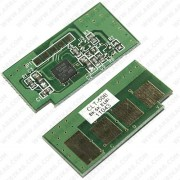 Ресет чип, Black - 5k CLP 620