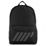 Myprotein Backpack