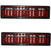 Abacus 15 Rod - Set of 2