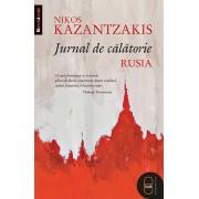 Jurnal de calatorie. Rusia (eBook)