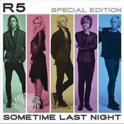 Video Delta R5 - Sometime Last Night: Deluxe Edition - CD