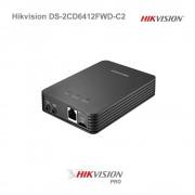 Hikvision DS-2CD6412FWD-C2