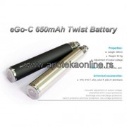 JOYETECH eGO-C TWIST 650 mAH