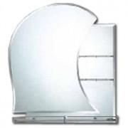 Zrcadlo ZT-C0475 90x65cm s poličkami