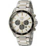 Seiko white21024 Seiko Men's 'Chronograph' Quartz Stainless Steel Dress Watch (Model: SSC446) Watch - For Men