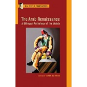 The Arab Renaissance: A Bilingual Anthology of the Nahda, Paperback/Tarek El-Ariss