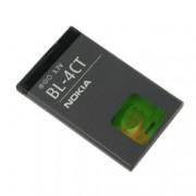 Acumulator Nokia BL-4CT pentru Nokia X3 860 mAh Li-Ion Bulk