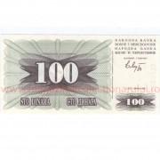 Monede si Bancnote de pe Glob Nr.16 - BOSNIA SI HERTEGOVINA - 100 dinari bosniaci