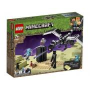 Lego Конструктор Lego Minecraft Последняя битва 222 дет. 21151