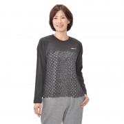 アディダス レオパードプリント ロングスリーブTシャツ【QVC】40代・50代レディースファッション