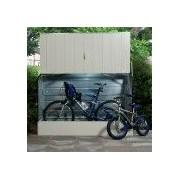 Trimetals Abri à vélos métal TRIMETALS Bicycle Store crème