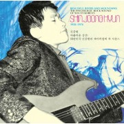 Beautiful Rivers and Mountains: The Psychedelic Rock Sound of South Korea's Shin Joong Hyun 1958-1974 [LP] - VINYL