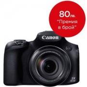 Цифров фотоапарат - Canon PowerShot SX60 HS - AJ9543B002AA