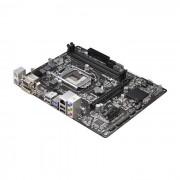 MB, ASRock H81M-DGS-R2.0 /Intel H81/ DDR3/ LGA1150 (H81M-DGS_R2.0_3Y)