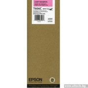 EPSON Light Magenta Inkjet Cartridge for Stylus Pro 4880, 220ml (C13T606C00)