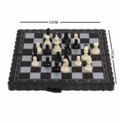 Mini Magnetic Travel Chess Set Folding Board Educational Toys for Kids Adults (Pocket Size)