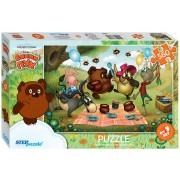 Puzzle Step - Winnie The Pooh, 560 piese (63762)