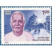 India 1994 PRAJAPITA Brahma Brahma Kumaris Mint Stamp MNH 1v