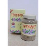 Sadabahar (Anti Diabetic Powder)