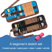 Beginner Sketching Tools (18 PCS Sketching Pencils + Charcoal Pencil + Erasers + Pen Curtain + Art Knife) Sketching Set(Blue)