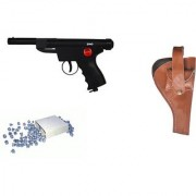 Prijam Air Gun Bsm-1 Model With Metal Body For Target Practice Combo Offer 300 Pellets With Cover Air Gun