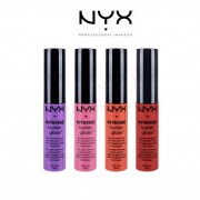 NYX PROFESSIONAL MAKEUP - Intense Butter Gloss - SPICE CAKE