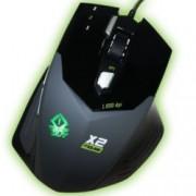 Мишка KEEPOUT X2, оптичнa (1600dpi), USB, черна